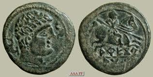 Moneda de aratikos